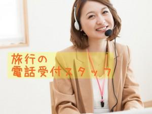 call_job_cacth
