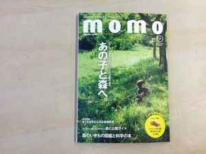 momo_01-616x400