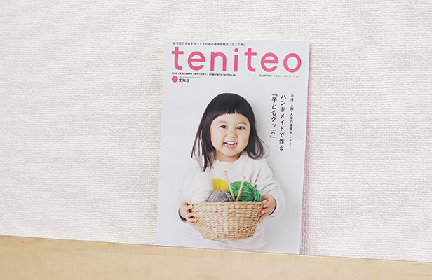 teniteo_02